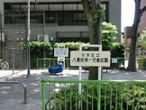 文京区立 八重垣第一児童遊園