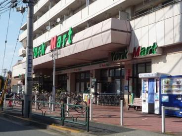 ヨークマート 桜上水店の画像2