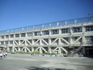 世田谷区立明正小学校の画像1
