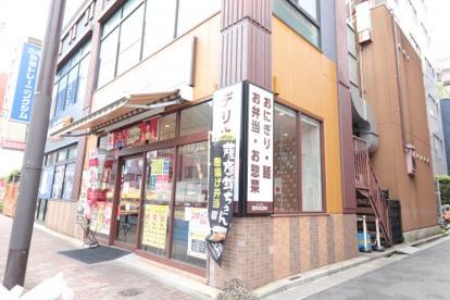 キッチンオリジン  菊川駅前店の画像1