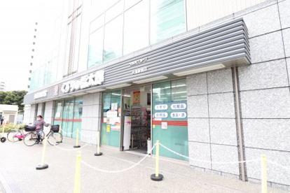 薬局くすりの福太郎 大島店の画像1
