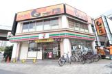 セブンイレブン 江東大島8丁目店