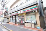 セブンイレブン 墨田八広5丁目店