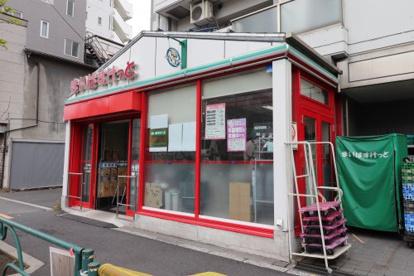 まいばすけっと 住吉駅西店の画像1
