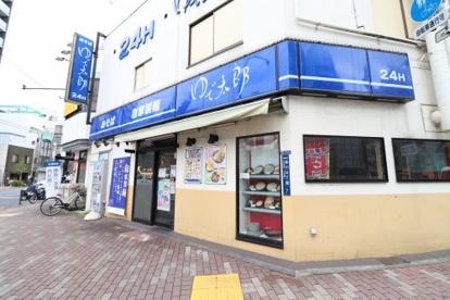 ゆで太郎菊川店の画像1