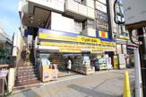ドラッグストア マツモトキヨシ 法典駅前店