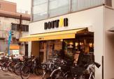 ドトールコーヒーショップ 梅屋敷店