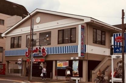 ジョナサン 梅屋敷店の画像1