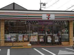 セブンイレブン 世田谷祖師谷5丁目店の画像1