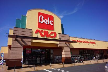 Belc(ベルク) 前橋北代田店の画像1