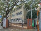 中野区立西中野小学校