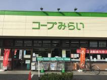 コープみらい コープ早稲田店