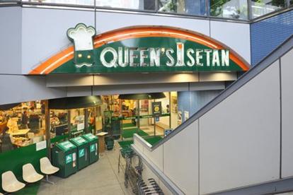 クイーンズ伊勢丹新高円寺店の画像1