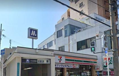 セブンイレブン 大阪新深江駅南店の画像1