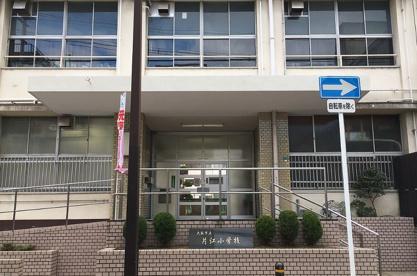 大阪市立片江小学校の画像1