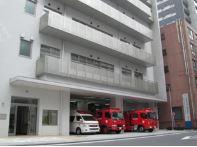 神田消防署 三崎出張所