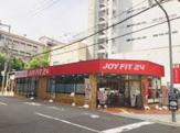 JOYFIT24 立売堀店