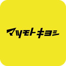 マツモトキヨシ 宇都宮鶴田店の画像1