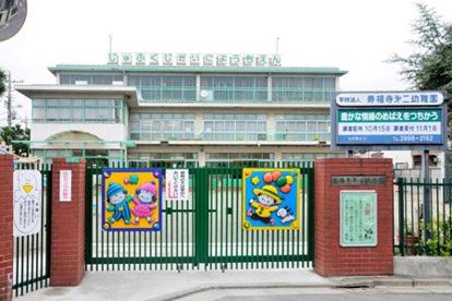寿福寺第二幼稚園の画像1
