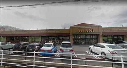 フードオアシスオータニ 平松店の画像1