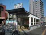 地下鉄東西線「南郷13丁目」駅