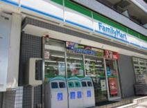 ファミリーマート 金井窪山手通り店