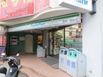 ファミリーマート 谷津一番館店