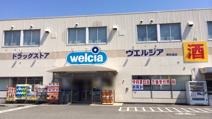 ウェルシア堺砂道店