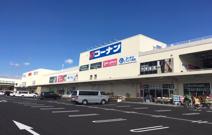ホームセンターコーナン堺高須店