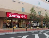 フードスクエアカスミ 本八幡店