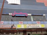 ジョナサン 東久留米駅前店