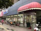 スーパーヤマザキ 東久留米西口店