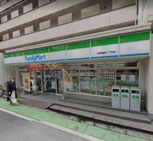 ファミリーマート(福岡薬院二丁目店)の画像1