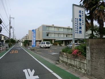 成増厚生病院の画像1