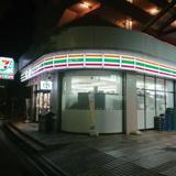 セブンイレブン 江戸川小松川2丁目店