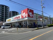 スギ薬局 寝屋川萱島店