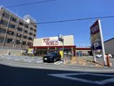 TOP WORLD(トップワールド) 萱島店