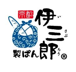 京都伊三郎製ぱんの画像1