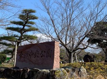 幸田中央公園の画像1