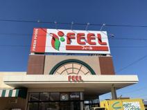 FEEL(フィール) 幸田店
