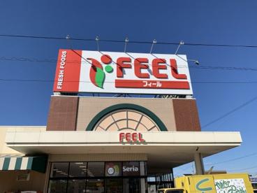 FEEL(フィール) 幸田店の画像1