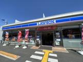ローソン 中神田町店