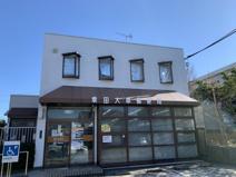 幸田大草郵便局
