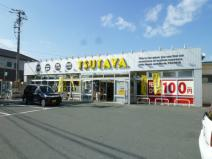 TSUTAYA曳馬店