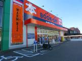 BOOKOFF(ブックオフ) 高知インター店
