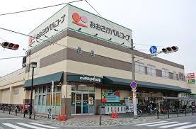 生活協同組合おおさかパルコープ 東中浜店の画像1