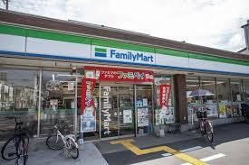 ファミリーマート 東中浜六丁目店の画像1
