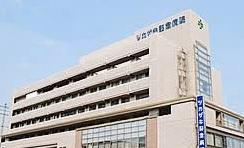 ツカザキ記念病院の画像1