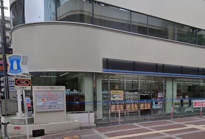 ローソン 鶴野町店の画像1