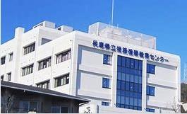 姫路循環器病センターの画像1